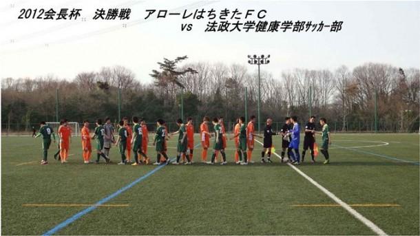 2012kaityouhai_page002