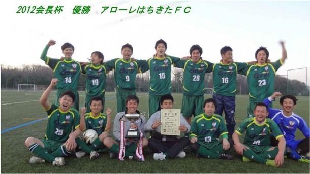 2012kaityouhai_page003