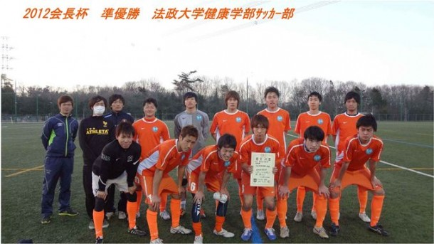 2012kaityouhai_page004