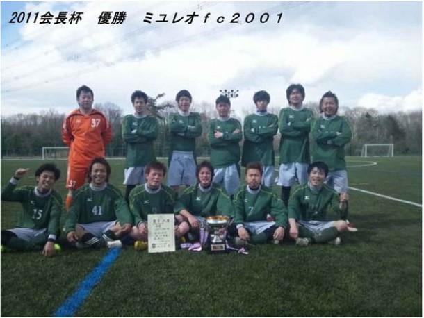 2012kaityouhaiphoto_page001