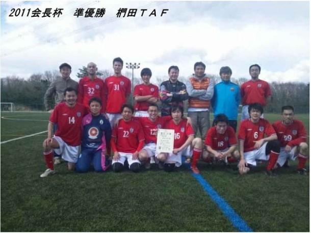 2012kaityouhaiphoto_page002