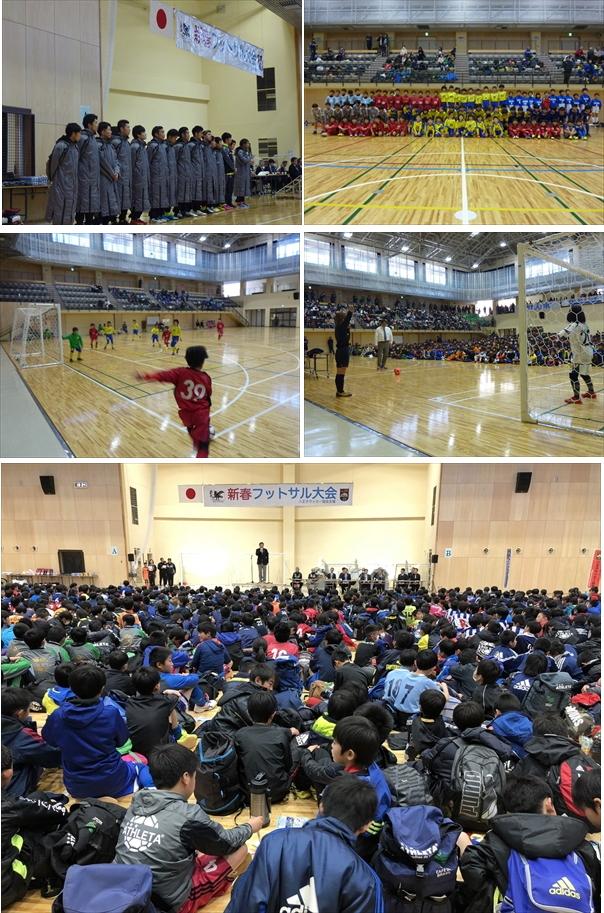 第44回新春フットサル大会開幕!